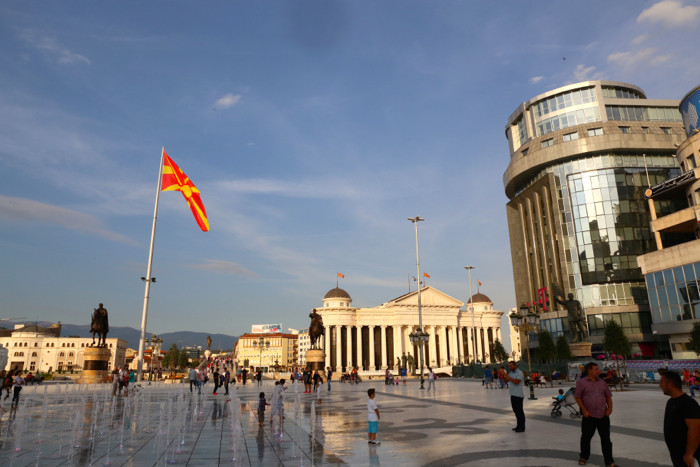EUROPEAN VOLUNTARY SERVICE PLACEMENT – 9 MONTHS IN MACEDONIA